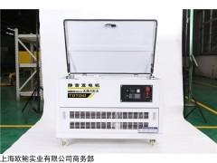 低噪音30kw靜音汽油發電機