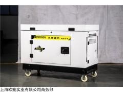 5kw靜音汽油發電機移動應急
