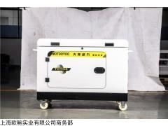 投標授權7kw靜音汽油發電機