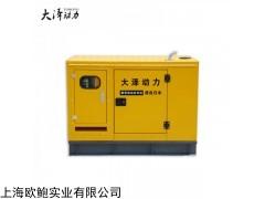 50kVA小型柴油發電機自啟動