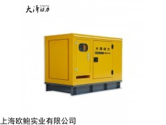 60kw小型靜音柴油發電機價格
