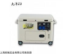 操作規則6kw靜音柴油發電機