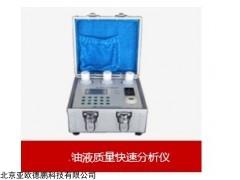 DP-LB 油液质量快速分析仪