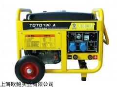 TOTO190A小型汽油發電電焊機