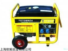 250A小型汽油發電電焊機廠家直銷
