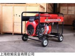 300A汽油發電電焊機電啟動