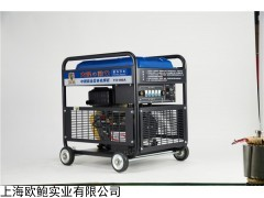 190A柴油發電電焊機 190A柴油小型發電電焊機價格
