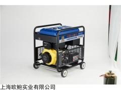 230A小型柴油發電電焊機參數