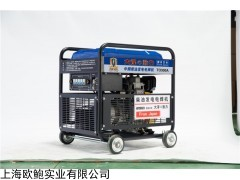 350A小型柴油發電電焊機廠家