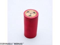 内蒙MYPT8.7/15KV高压橡套电缆