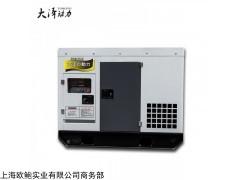 25kw靜音柴油發電機詳細介紹