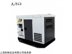 40kw靜音柴油發電機應急電源