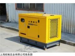 50kw靜音柴油發電機工程機械
