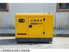 建筑工地用60kw靜音柴油發電機