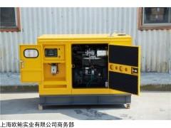 75kw靜音柴油發電機建筑工程用