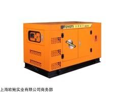 戶外施工100kw靜音柴油發電機