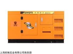 120kw靜音柴油發電機建設施工