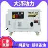 大泽 250kw50千瓦备用柴油发电机有多重