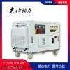 大泽 120kw柴油发电机机组型号全