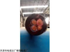 唐山YC3*35+1*16橡套电缆