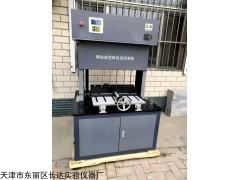 LHKY-II 蒸壓加氣砌塊磚切割機