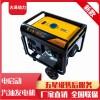 大澤動力 10千瓦汽油發電機組帶電機