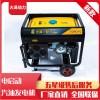 大澤動力 12千瓦三相汽油發電機低噪音