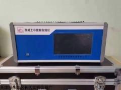 EL-SST 非接触式混凝土收缩变形测定仪