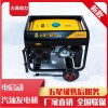 大澤動力 15kw小型發電機出廠價