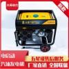 大澤動力 6千瓦電啟動發電機價格表