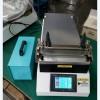 DP-ZKXB? 真空吸附實驗室小型涂布機