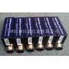SIARGO矽翔 FS4008-20-R-V-A流量传感器