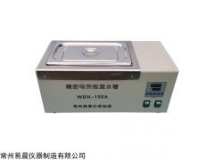 WBN 精密电热恒温水槽