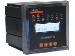 ALP220-1 ALP220三相電流低壓保護器