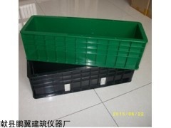 150x150X550砼抗折试模厂家型号
