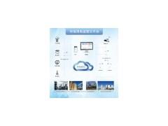 AcrelCloud-3000 安科瑞智能環保用電監管云平臺