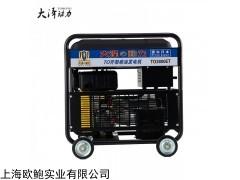 TO6800ET 7kw小型柴油自吸水泵價格
