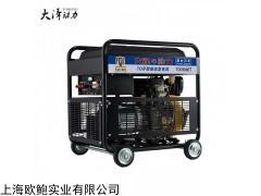 單三相10kw小型柴油發電機