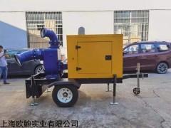 300立方柴油自吸水泵移動式