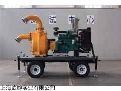 500立方柴油自吸水泵移動泵車