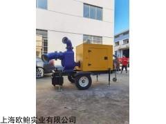 防汛應急800立方柴油自吸水泵