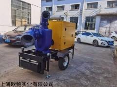 拖車式1500立方柴油自吸水泵