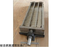 25X25X280水泥干缩试模厂家