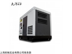 20kw小型柴油發電機詳細介紹