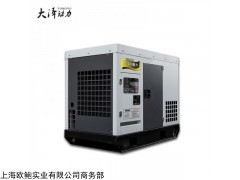 車載30kw柴油發電機詳細介紹