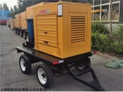 1500立方帶拖車柴油自吸泵