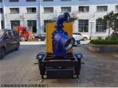 3000立方防雨型柴油內燃水泵