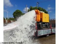 防汛排水3000立方帶拖車混流柴油機水泵