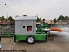 野外排水8寸帶拖車柴油自吸泵