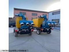 應急項目500立方防雨型移動柴油泵車